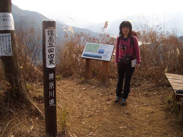南山 002