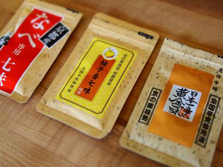 京都の七味