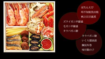 10_20121216054505.jpg