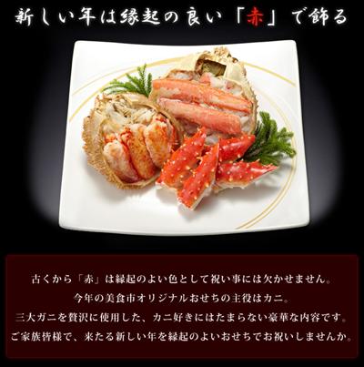 11_20121216055218.jpg
