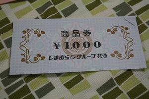 1_20121013032828.jpg