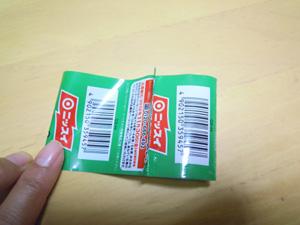 1_20121127124846.jpg