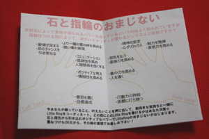 2_20121114042205.jpg