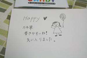3_20121013004340.jpg