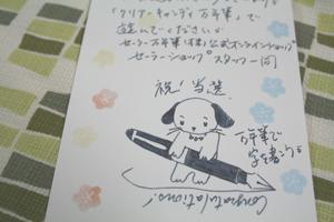 4_20121013004340.jpg