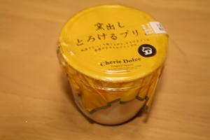 4_20121219055429.jpg