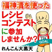 4e04c_20120803051544.jpg