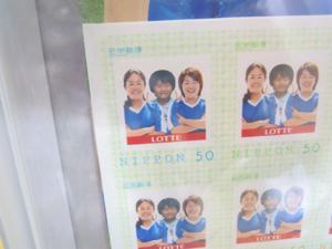 5_20121010235500.jpg