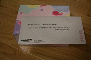 5_20121028035051.jpg
