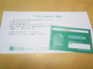 6_20120930021113.jpg