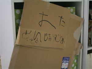 7_20121010233625.jpg