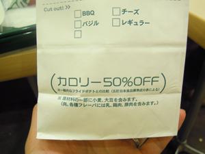 7_20121224070832.jpg