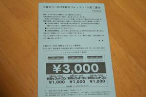 9_20121219055848.jpg
