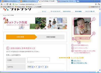 DSC_0366_20120718025343.jpg