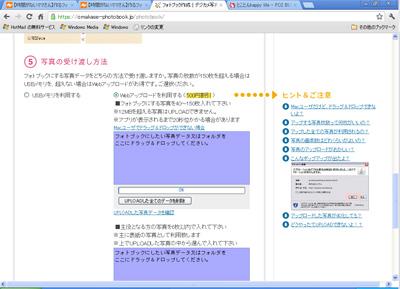 DSC_0367_20120718025343.jpg