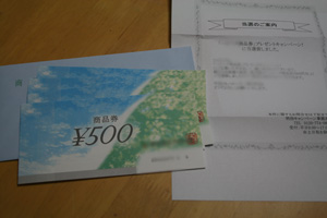 DSC_0405_20120721021407.jpg