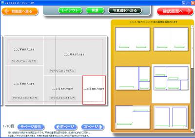 DSC_0406_20120724005438.jpg