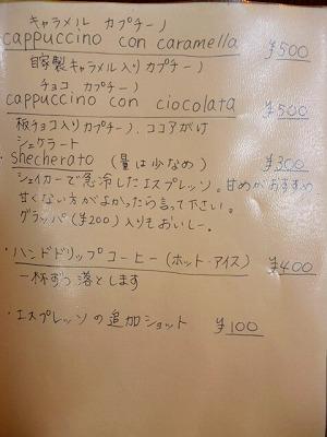 s-P1030098.jpg