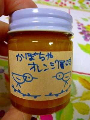 s-P1050129.jpg
