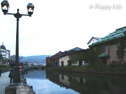 Happy Life-2009062101