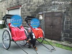 Happy Life-2009062104