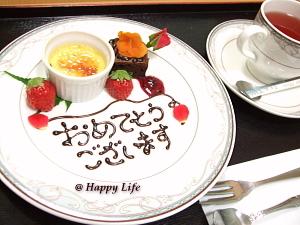 Happy Life-2010032406