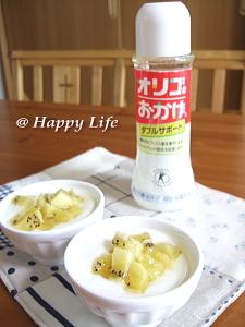 ** Happy Life **-2010063001