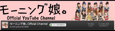 youtube公式チャンネル_400