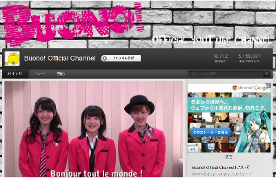 youtube オフィシャル_400