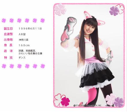 sasaki_ayaka公式プロフィール_440