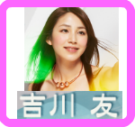 公式サイト2012.7現在top006
