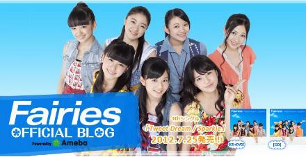Fairies 公式ブログ_440