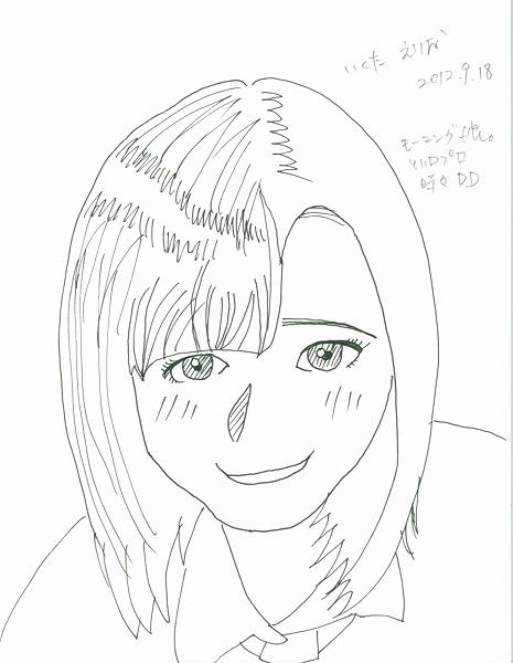 生田衣梨奈20120918_001_600
