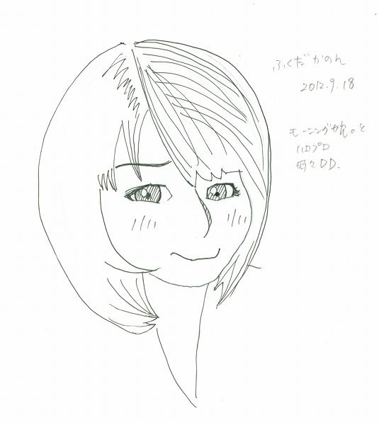 福田花音20120918_001_600