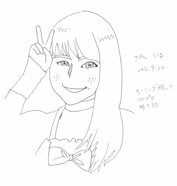 鞘師里保 20120920_001_600