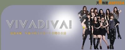 viva Diva top