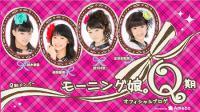 ブログ_TOP_9ki_450
