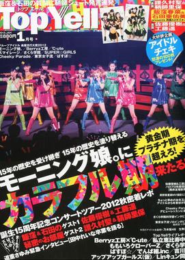 2013_01表紙