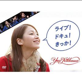dvd20130116.png