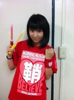 fukuda_kanon004.jpg
