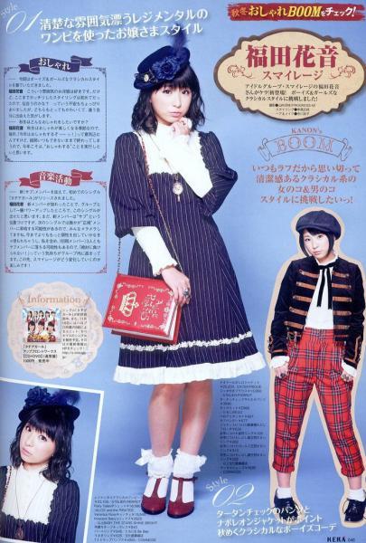fukuda_kanon021.png