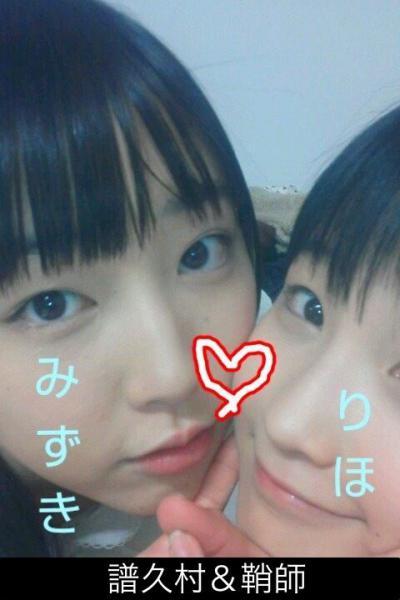 fukumura_mizuki_089.jpg