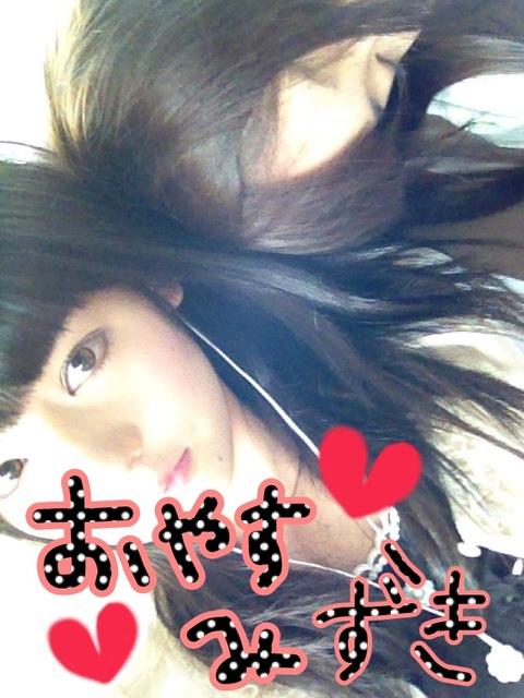 fukumura_mizuki_158_blog.jpg