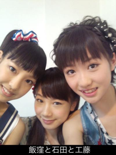 isida_ayumi_017.jpg