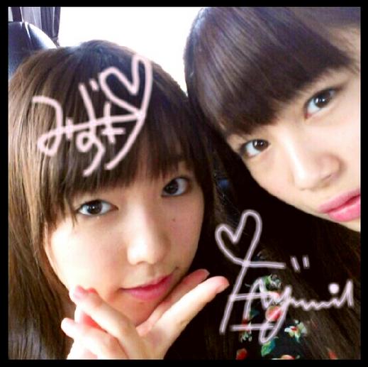 isida_ayumi_088.png