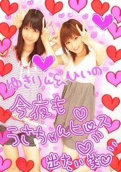 kashiwagiyuki385_20120801102937.jpg