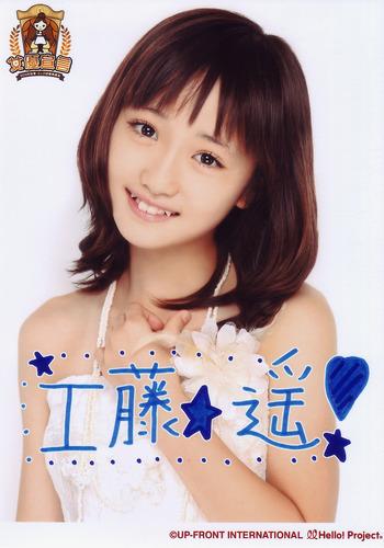kudou_haruka_010.jpg