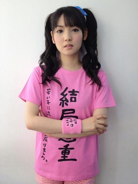 michisige_sayumi004_20121212173007.jpg