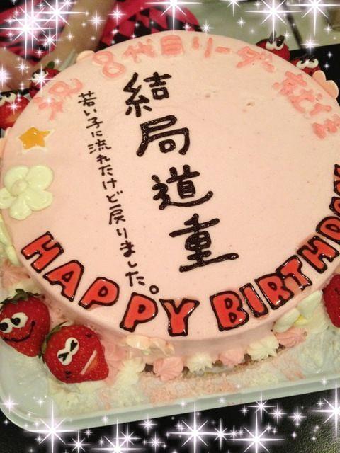 michisige_sayumi075_20121212174101.jpg