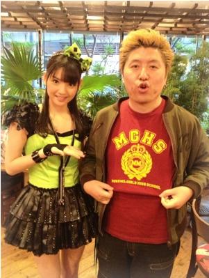 michisige_sayumi213.png
